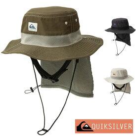 QUIKSILVER クイックシルバー サーフハット メンズ サファリハット UVハット ビーチハット サーフキャップ サーフィン ダイビング シュノーケリング 帽子 UV WATER CAMP HAT QSA201751