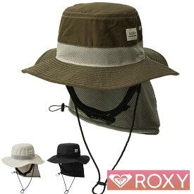 ROXY ロキシー サーフハット レディース サファリハット UVハット ビーチハット サーフキャップ UV WATER CAMP HAT RSA201751