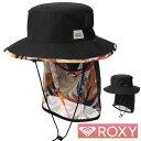 ROXY ロキシー サーフハット レディース サファリハット UVハット ビーチハット サーフキャップ UV SUP CAMP HAT RSA2…