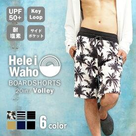 サーフパンツ メンズ 水陸両用 水着 HeleiWaho ヘレイワホ ブランド ボードショーツ VOLLEY 20インチ 海パン ロング 大きいサイズ
