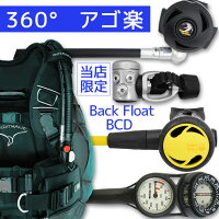 【Knight-rs3000-Hoct-Trst2】