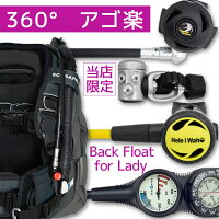 【Lady-rs3000-Hoct-Trst2】