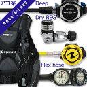 ダイビング 重器材 セット BCD レギュレーター オクトパス ゲージ 重器材セット 4点 【HD-Legend-micronOCT-Hmfx2】 |…