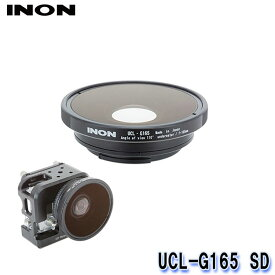 INON/イノン 水中ワイドクローズアップレンズ【UCL-G165 SD】[703360240000]