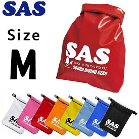 【防水バッグ】SAS ウォータープルーフバッグ2 Mサイズ【70027】