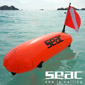 SEAC/シアック TORPEDO BUOY トルペドブイ フロート ブイ インフレータブル ダイビング