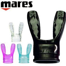 ダイビング レギュレーター 用 マウスピース mares マレス ジャックス|ダイビング用 スキューバダイビング ダイビング用品 スキューバダイビング用