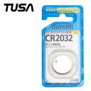TUSA IQ-710/700用 電池交換キット MK-IQ7A