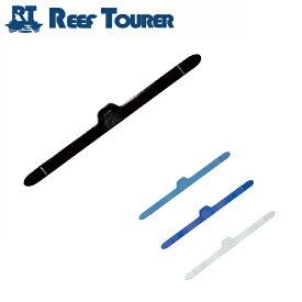 フィン(足ひれ)用補修パーツ REEF TOURER/リーフツアラー フィンストラップ(1本) /SFU269-010