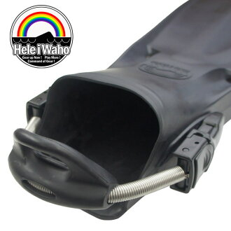Hele i Waho / Heli who Springs straps with quick release buckles 2 book set [81075003]