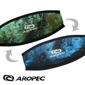マスクストラップカバー ウェットスーツ 素材 迷彩 カモ柄 スキューバダイビング ダイビング マスク シュノーケリング スピアフィッシング マスクストラップ カバー AROPEC アロペック