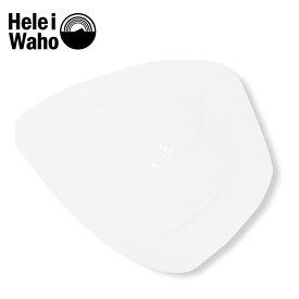 Hele i Waho/ヘレイワホ 近視用度付きレンズ noah2+(ノア2+) moana2(モアナ2)用