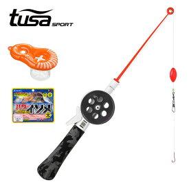 スノーケリングフィッシング TUSA sports Wow Guii UA0512 釣竿 ウォーギー