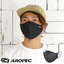 マスク 水着素材 スポーツ用 洗える 夏 洗えるマスク ラッシュガード 抗菌 防臭 通気性 スポーツ ウォーキング トレー…