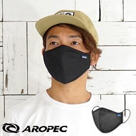 マスク 水着素材 スポーツ用 洗える 夏 洗えるマスク ラッシュガード 抗菌 防臭 通気性 スポーツ ウォーキング トレーニング ランニング 黒 メンズ レディース