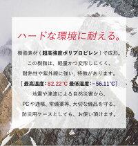 【ハードケース防水バッグ】SKB/エスケービー3i-0806-3B-EiSeries0806-3Empty