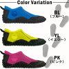 Of safe marine shoes kids marine shoes children's Aqua shoes shoes marine snorkel marine footwear