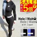 ウェットスーツ レディース 3mm ウエットスーツ HeleiWaho 2カラー| シュノーケル シュノーケリング サーフィン ヘレ…