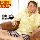 ラッシュガード メンズ HeleiWaho ヘレイワホ ラッシュパーカー 長袖 パーカー UPF50+ で UVカット 大きいサイズ で …