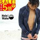 ラッシュガード メンズ HeleiWaho ヘレイワホ 長袖 ジップアップ フードなし UPF50+ で UVカット 大きいサイズ で 体…