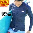 ラッシュガード メンズ HeleiWaho ヘレイワホ 長袖 プルオーバー UPF50+ で UVカット 大きいサイズ 対応 サーフィン …