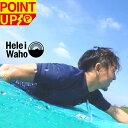 ラッシュガード メンズ HeleiWaho ヘレイワホ 半袖 プルオーバー UPF50+ で UVカット 大きいサイズ 対応 サーフィン …