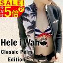 ウェットスーツ タッパー レディース ジャケット HeleiWaho 2mm ClassicPalm Limited サーフィン ・ ダイビング ・シ…