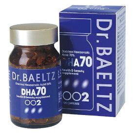 ポイント10倍!!送料無料 正規品ドクターベルツ DHA70 47.2g(1粒内容量250mg)×120粒美容サプリ たるみ 弾力 ヒアルロン酸 素肌ケア 健康サプリ DHA含有
