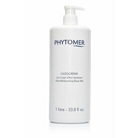 送料無料 代引手数料無料 正規品フィトメール(PHYTOMER) モイスチャライジング ボディミルク 1000mlボディクリーム ボディジェル 乾燥肌 高保湿ボディミルク ボディミルク 潤い 保湿クリーム
