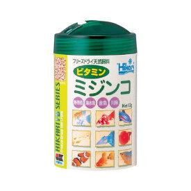 【エサ】キョーリン ひかりFDビタミンミジンコ12g