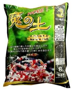 【JUN】シュリンプに最適魔の土Mサイズ 8L用