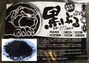 【ブルカンパニー】シュリンプに最適黒ブル スタンダードパウダー 8L用PH6.0±0.5