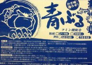 【ブルカンパニー】中性を好む魚に最適青ブル 7.0±0.5ノーマル 8L用PH7.0±0.5