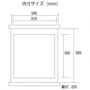 【JUN】熱帯魚飼育用品キャビネット高級キャビネットステージア6030横縞組み立て済み高級キャビネット