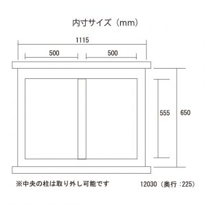 【JUN】熱帯魚飼育用品キャビネット高級キャビネットステージア12045ブラック組み立て済み高級キャビネット