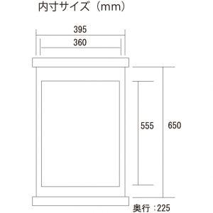 【JUN】熱帯魚飼育用品キャビネット高級キャビネットステージア4530ブラック組み立て済み高級キャビネット