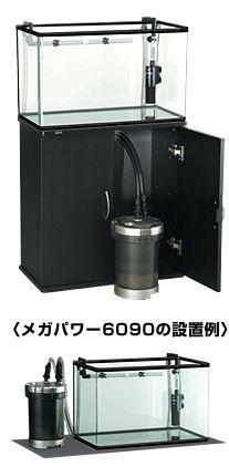 EF-500-3