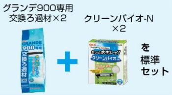 【GEX】熱帯魚飼育用品上部式フィルター≪ジェックスディアルクリーン600SP≫スタンダードタイプ