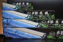 アクアFのビックリ大特価品!【観賞魚水槽用ライト】ニッソー PGスーパークリア1200 LEDライト