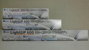 【観賞魚水槽用ライト】水作 ライトアップ400 ホワイト  LEDライト