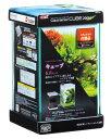 【GEX】水槽+フィルターセットグラステリアキューブ 200H 6点セット(20×20×35H)大特価!