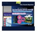【テトラ】水槽オールセットテトラ クリスタルアクアリウムLEDライト&ヒーターセット 300 (30×16×26H)水槽&フィルター&LEDライ…