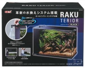 【GEX】オールインワン水槽セット ラクテリア ブラック大人気商品神戸店在庫