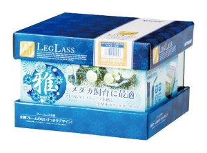 【コトブキ】コトブキ工芸 クリスタルキューブ200 LOWフィルターセットW200×D200×H140(4L) ガラス水槽