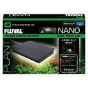 アクアF数量限定大特価!【GEX】FLUBAL PLANT NANO(プラントナノ) LEDライト数量限定在庫処分価格!