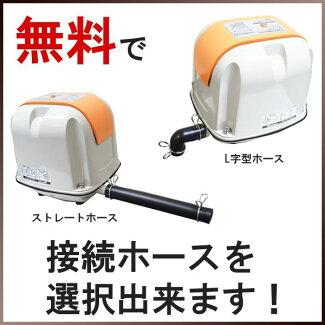 世晃TKO-100エアーポンプブロワー浄化槽送料無料・代引手数料無料・1年保証付