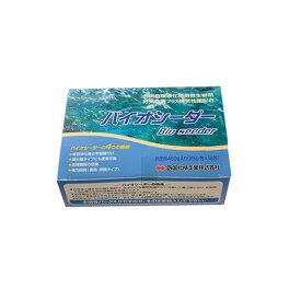 バイオシーダー 【1箱】 浄化槽機能回復剤 浄化槽バクテリア 浄化槽 ブロワー エアーポンプ『浄化槽用品消臭剤・塩素剤』