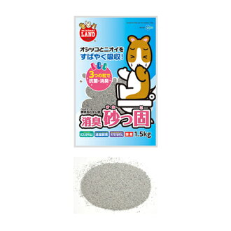 Marcan deodorant sand was 1.5 kg solid toilet sand Hamster squirrel animals