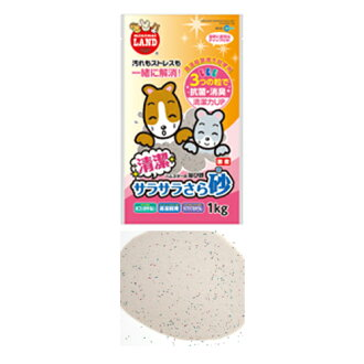 Marcan clean and smooth and even sand 1 kg Hamster squirrel Chinchilla bathing sand