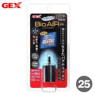 GEX best bio EUR 25